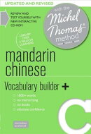 Mandarin Chinese Vocabulary Builder+ [With CDROM and Booklet]