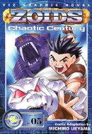 Zoids Chaotic Century, Vol. 5