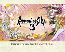 Romancing SaGa 3 Original Soundtrack Revival Disc(映像付サントラ/Blu-ray Disc Music)