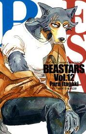 BEASTARS(12) (少年チャンピオンコミックス) [ 板垣巴留 ]