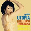 ユートピア (初回限定盤 CD+DVD)