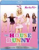 キューティ・バニー【Blu-ray】