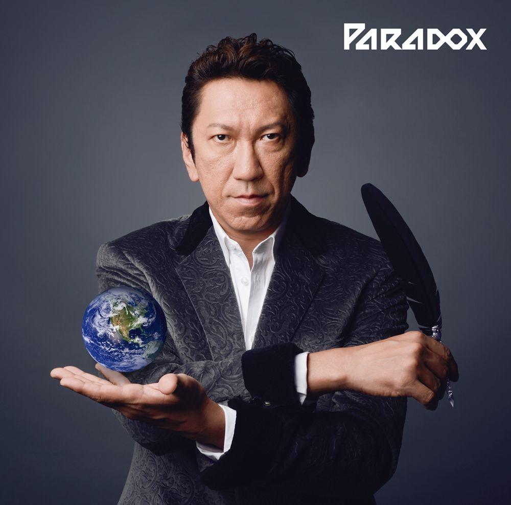 Paradox [ 布袋寅泰 ]
