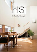 HS HOME & STYLE(vol.12)