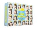 【先着特典】全力!日向坂46バラエティー HINABINGO! Blu-ray BOX(ダブルポケットクリアファイル付き)【Blu-ray】 [ …