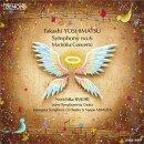 吉松隆:交響曲第6番≪鳥と天使たち≫/マリンバ協奏曲≪バードリズミクス≫