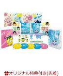 【予約】【楽天ブックス限定先着特典】真夏の少年〜19452020 DVD-BOX(オリジナルB6クリアファイル(赤))