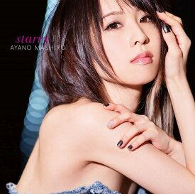 starry (初回限定盤 CD+DVD) [ 綾野ましろ ]