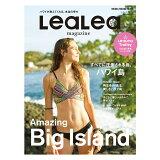 LeaLea(vol.20(AUTUMN 2) すべてに圧倒される島、ハワイ島 (MEDIA HOUSE MOOK)