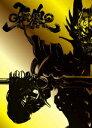 牙狼<GARO> 闇を照らす者 DVD-BOX1 [ 栗山航 ]