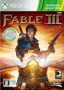 Fable 3 Xbox 360 プラチナコレクション