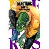 BEASTARS(13) (少年チャンピオンコミックス)