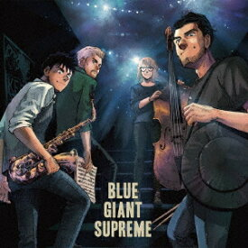 BLUE GIANT SUPREME [ (V.A.) ]