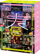 SKE48単独コンサート〜サカエファン入学式〜 / 10周年突入 春のファン祭り!〜友達100人できるかな?〜