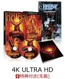 【先着特典】ヘルボーイ 4K ULTRA HD + Blu-ray(オリジナルステッカー付き)【4K ULTRA HD】