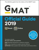 GMAT Official Guide 2019: Book + Online