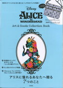 ALICE in WONDERLAND Art & Goods Collecti