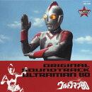 ウルトラサウンド殿堂シリーズ::ウルトラマン80 オリジナル・サウンドトラック