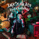 JACK IN THE BOX (CD+スマプラ)