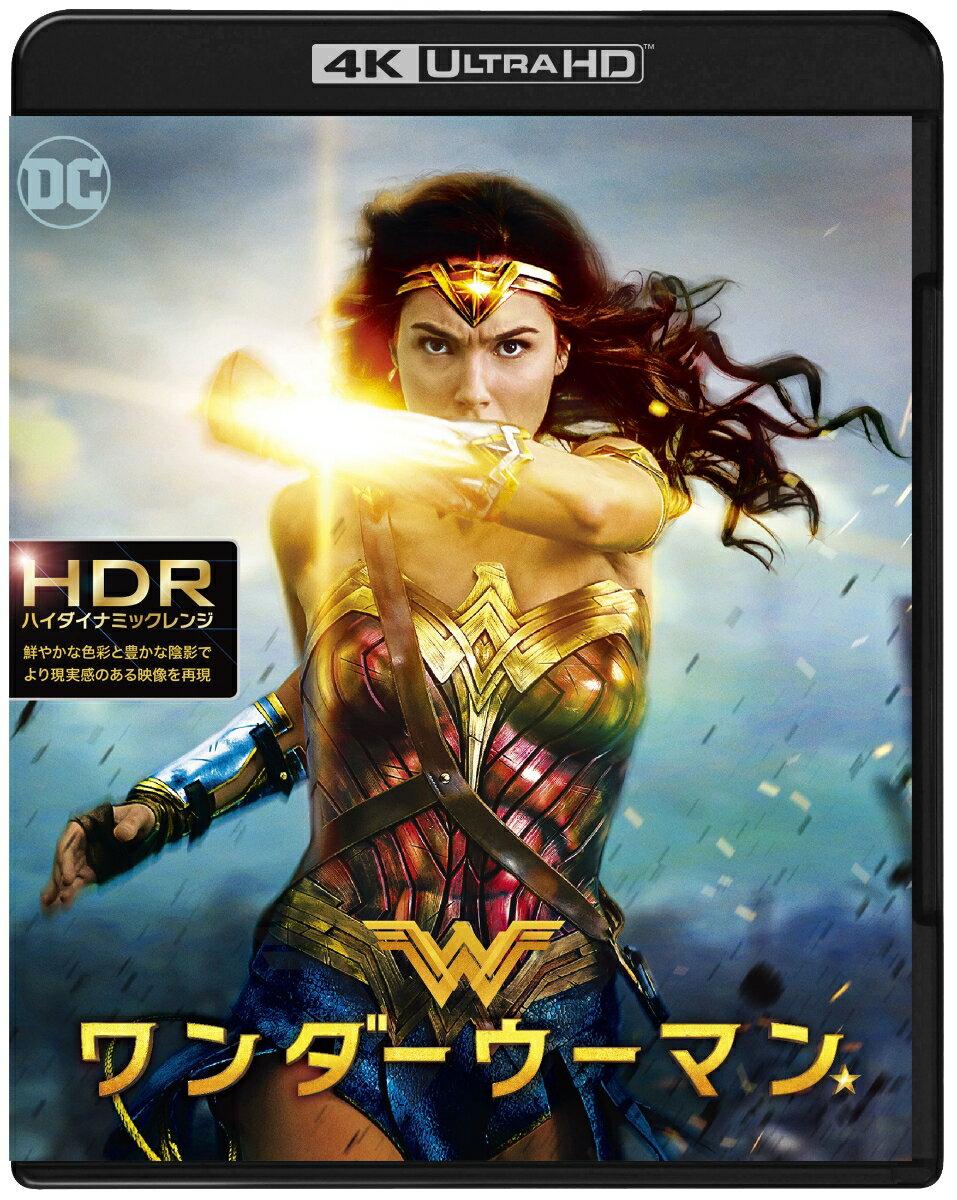 ワンダーウーマン<4K ULTRA HD&3D&2Dブルーレイセット>(3枚組/ブックレット付)(初回仕様)【4K ULTRA HD】 [ ガル・ガドット ]