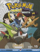 Pokemon Black and White, Volume 15