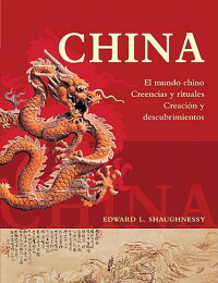 China:_El_Mundo_Chino,_Creenci