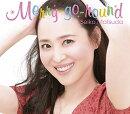Merry-go-round (初回限定盤B)