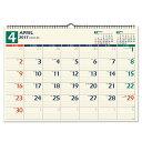U115 4月始まりNOLTYカレンダー壁掛け14(2017) ([カレンダー])