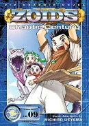 Zoids Chaotic Century, Vol. 9