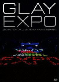 GLAY EXPO 2014 TOHOKU 20th Anniversary [DVD〜Standard Edition〜] [ GLAY ]