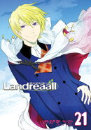 Landreaall(21)