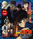 劇場版名探偵コナン『漆黒の追跡者(チェイサー)』(新価格版Blu-ray)【Blu-ray】