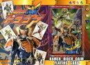 【バーゲン本】仮面ライダー鎧武トランプ