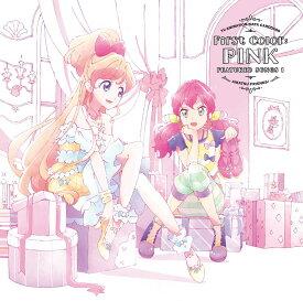 TVアニメ/データカードダス『アイカツフレンズ!』挿入歌シングル1 First Color:PINK [ BEST FRIENDS! ]