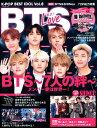 K-POP BEST IDOL(vol.8) BTS Love (G-MOOK)