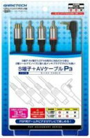 (ゲーム)PSP用S端子+AVケーブルP2