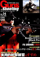Guns&Shooting vol.14