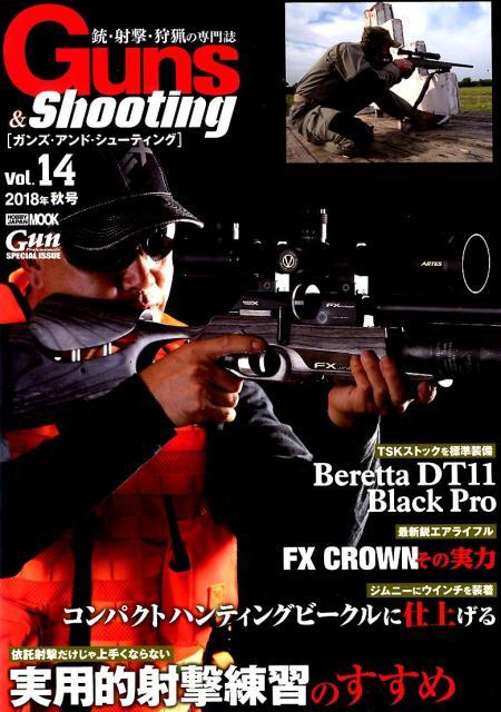 Guns&Shooting vol.14