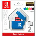 CARD POD for Nintendo Switch ブルー