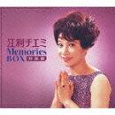 江利チエミ Memories BOX 邦楽編