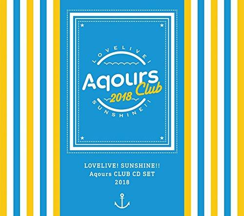 ラブライブ!サンシャイン!! Aqours CLUB CD SET 2018 [ Aqours ]