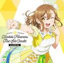 【楽天ブックス限定先着特典】LoveLive! Sunshine!! Kunikida Hanamaru First Solo Concert Album(ポストカード)