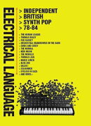 【輸入盤】Electrical Language: Independent British Synth Pop (4CD)