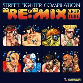 """ストリートファイター コンピレーション """"RE:""""MIX チップチューン [ (ゲーム・ミュージック) ]"""