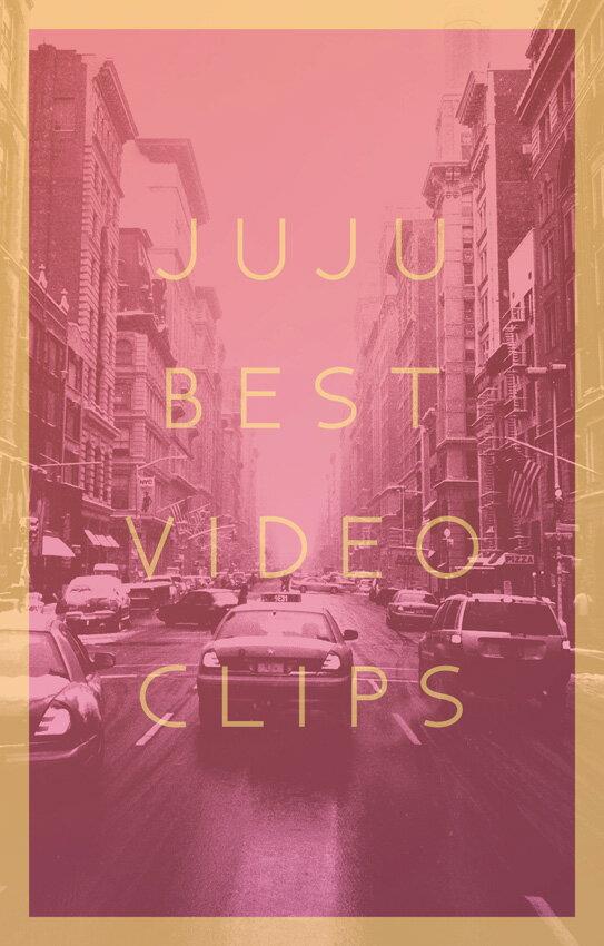 JUJU BEST VIDEO CLIPS [ JUJU ]