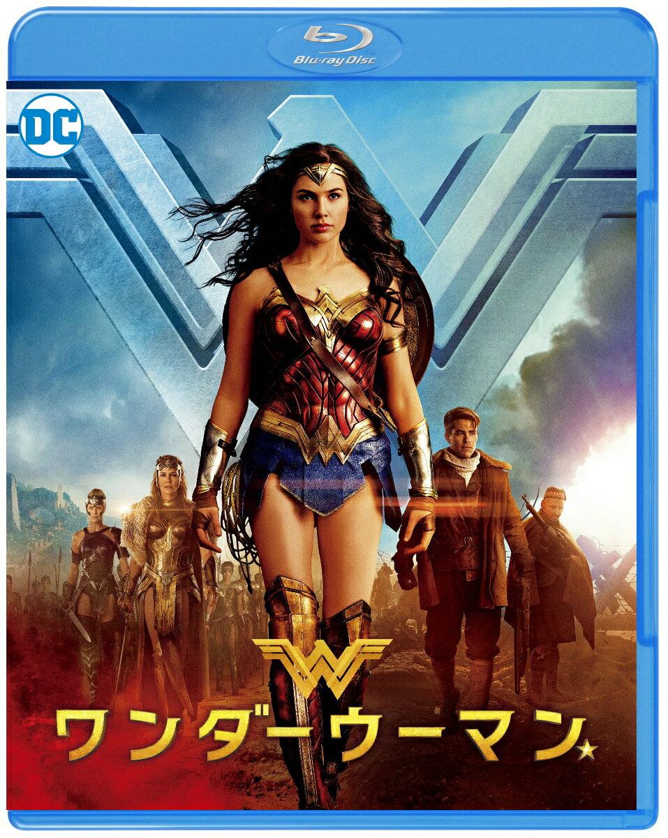 ワンダーウーマン ブルーレイ&DVDセット(2枚組/ブックレット付)(初回仕様)【Blu-ray】 [ ガル・ガドット ]