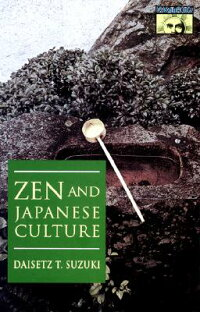 Zen_and_Japanese_Culture