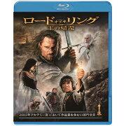 ロード・オブ・ザ・リング/王の帰還【Blu-ray】