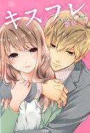 キスフレ Lover'sKiss
