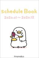 うるせぇトリ Schedule Book(2020年1月はじまり)(2020年1月始まりカレンダー)